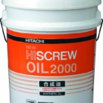 dau-may-nen-khi-hitachi-hiscrew-oil-2000-new